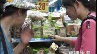 辽台【直播生活】全麦面包是全麦的吗?沈阳新东方烹饪学校告诉您