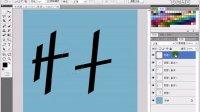 4.4  利用扩展选区和羽化制作边缘拉丝文字