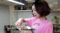 貝貝小廚房 【學廚娘】02 香煎雞肉貝果
