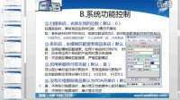 杭州管家婆软件总代 杭州美迪软件  物联通PDA系统配置--系统配置