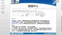 杭州管家婆软件总代 杭州美迪软件  物联通PDA 数据中心+系统重建