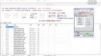 杭州管家婆软件总代 杭州美迪4006008797  物联通PDA 配送流管理