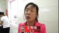 鹤岗百姓百事-鹤岗玛丽亚妇产医院-免费做身体检查