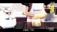东菱1128SP白-大米面包+黑米花卷