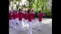 育新花园第六套经络养生保健操学习与表演(一》