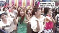 130621少女时代-6月20日 日本广场热舞嗨翻全场 Love  Girls 现场