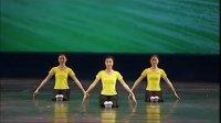 中国舞蹈家协会考级三级1、三字经_标清