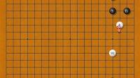【潘文君讲围棋定式】【星位顺势篇】【基础注意事项】