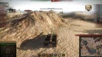 拎大侠坦克世界8.6解说《断刀》免费VIP:002美系火炮 T92 大侠自驾 183