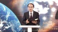 基督教讲道视频,圣经启示录预言21:巴比伦的沉沦,基督教讲道,圣经故事