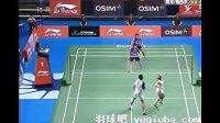 2013新加坡羽毛球公开赛 混双1/4决赛比赛视频 -羽球吧