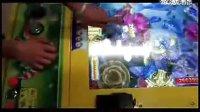 视频: 99炮1000炮打鱼机技巧(打鱼机怎么赢钱)