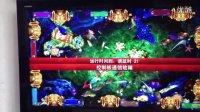 打蛇捕鱼机价格捕蛇游戏机厂家介绍