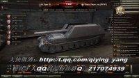 拎大侠坦克世界8.6解说《断刀》免费VIP:003 虎炮P型