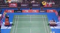 羽毛球男单比赛视频 半决赛 2013新加坡公开赛-羽球吧