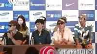[克赛]Running Man成员上海行亚洲梦想杯新闻发布会