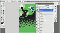 [PS]ps技术 photoshop抠图教程 psCS5教程 PS视频教程 ps