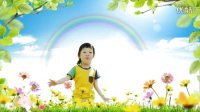 会声会影x6电子相册片段田园(彩虹)2