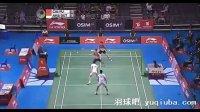 蔡赟/傅海峰羽毛球男双比赛视频 半决赛 2013新加坡公开赛-羽球吧