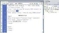 视频: J1027_HTML_02_html元素