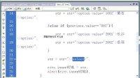 视频: J1027_HTML_07_面向对象