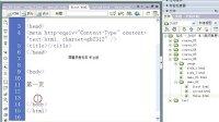 视频: J1027_HTML_06_DOM