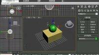 3dmax原创教程 3dmax2011教程 3dmax自学教程 3dmax视频教程