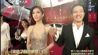 第16届上海国际电影节闭幕式红毯仪式全程回顾