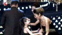 【优酷娱乐】第十六届上海国际电影节金爵奖颁奖典礼暨闭幕式