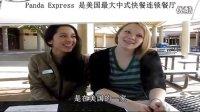 [欢乐吐槽]美国人眼中的中国菜