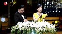 第16届上海国际电影节闭幕式全程回顾 张家辉李馨巧获封帝后