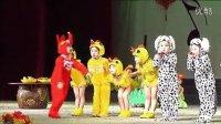 辽源实验幼儿园  音乐情景剧《小熊请客》