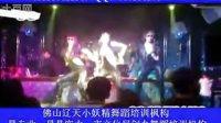 佛山酒吧舞视频佛山酒吧舞视频佛山酒吧舞视频