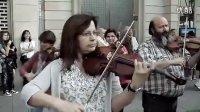 [快闪]西班牙萨瓦德尔街头古典音乐-欢乐颂