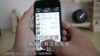 苹果手机 iphone5代开箱评测视频