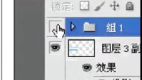 2013年6月25号神话老师ps【物体撞击小动画】课录