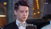 爱在春天 TV版 爱在春天 71 纳德被害远赴广州