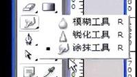 2013年6月14日晚8点碧海蓝天老师PS大图【五月依然】