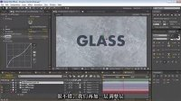 【AE经典教程】139. Translucent Glass中文字幕