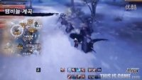 【TGBUS】剑灵白青山脉试玩视频