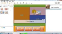 橙光文字游戏制作工具-教学2-1
