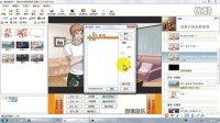 橙光文字游戏制作工具-教学3-3