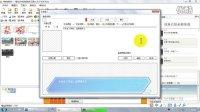 橙光文字游戏制作工具-教学2-3