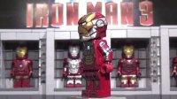 S.H.F 钢铁侠3 马克42 定格动画 玩具介绍