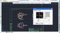 浩辰CAD机械2013一个工作日精通—文档制作和报告工具     CAD教程 CAD下载
