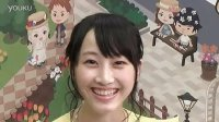 【音声のみ】向田茉夏の話になると急に気持ち悪いしゃべりになる
