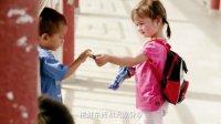奥利奥亲子中国微电影 奥利奥亲子3号作品-一起看世界