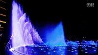 澳门某娱乐城音乐喷泉