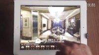 房地产iPad售楼系统 -「微想」雅居乐 星河湾 铂雅苑 三维楼书展示