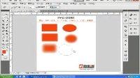 [PS]Photoshop CS5 从入门到精通  第十四讲 主讲:刘丽娜